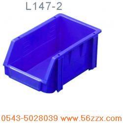L147-2组立式塑料零件盒