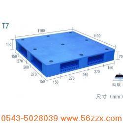 T7双面平板塑料托盘