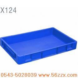 X124加强型塑料周转箱
