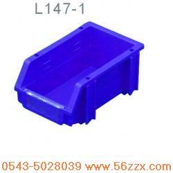 L147-1组立式塑料零件盒