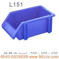 L151组立塑料零件盒