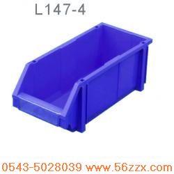 L147-4组立式塑料零件盒