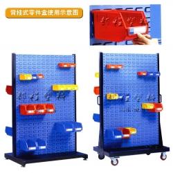 背挂式零件盒使用示意